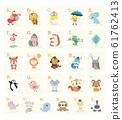 Cute Animals alphabet for kids education. . 61762413