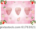 Illustration of strawberries and strawberries flowers and leaves Promotional horizontal style A4 background material Strawberries Fair characters 61763021