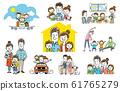 인물 세트 : 즐거운 가족 컬렉션 61765279