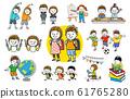 人群:儿童,兄弟姐妹,小学生,收藏 61765280