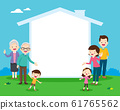 family and house icon for your text 61765562