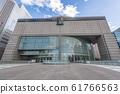 愛知縣藝術中心 61766563