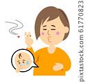 담배를 피우는 임산부의 일러스트 61770823