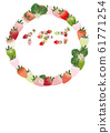 Vertical style A4 background material for text promotion written with illustrations of strawberries and strawberries flowers and leaves 61771254