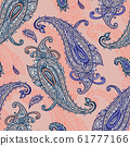 Paisley background. Vintage Seamless pattern with hand drawn Abstract Flowers. 61777166