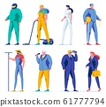 Driver, House Cleaner in Uniform Vacuuming, Nurse. 61777794