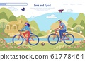 Love and Sport Motivation Design Landing Page 61778464