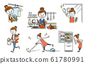 人称:家庭主妇,家务劳动,生活方式 61780991