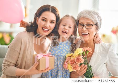 Happy women's day! 61781455