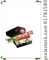 Strawberry gift box pink ribbon colorful strawberry illustration vertical style background material 61781580