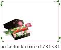 Strawberry gift box pink ribbon colorful strawberry illustration horizontal style background material 61781581