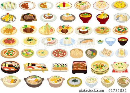食物集 61783882