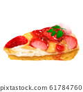 Strawberry Tart 61784760