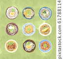 Assorted udon 61788114