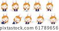 코스프레 애니메이션 캐릭터 오타쿠 만화 귀여운 표정 포즈 희로애락 세트 61789656