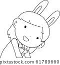 코스프레 애니메이션 캐릭터 오타쿠 만화 귀여운 표정 포즈 희로애락 61789660