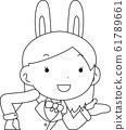 코스프레 애니메이션 캐릭터 오타쿠 만화 귀여운 표정 포즈 희로애락 61789661