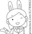 코스프레 애니메이션 캐릭터 오타쿠 만화 귀여운 표정 포즈 희로애락 61789662
