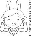 코스프레 애니메이션 캐릭터 오타쿠 만화 귀여운 표정 포즈 희로애락 61789663
