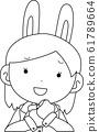코스프레 애니메이션 캐릭터 오타쿠 만화 귀여운 표정 포즈 희로애락 61789664