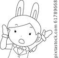 코스프레 애니메이션 캐릭터 오타쿠 만화 귀여운 표정 포즈 희로애락 61789668