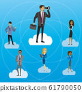 Global Business, concept vector. 61790050