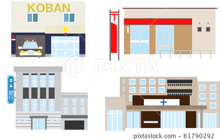 Police box, post office, hospital, bank 61790292