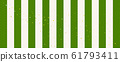Green-white vertical stripes background with traditional pattern (Japanese paper texture) 61793411