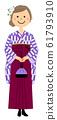 Graduation ceremony hakama 61793910