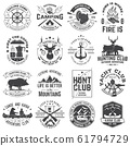 Summer camp, hunting club, sailing camp, yacht club, canoe and kayak club badges. Vector. Concept for shirt or logo, print, patch. Design with camper, kayaker, hunter, sailing camp silhouette 61794729