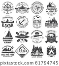Summer camp, hunting club, sailing camp, yacht club, canoe and kayak club badges. Vector. Concept for shirt or logo, print, stamp. Design with camper, kayaker, hunter, sailing camp silhouette 61794745
