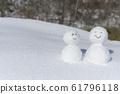 눈사람 61796118