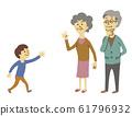 祖父母和孫子女 61796932