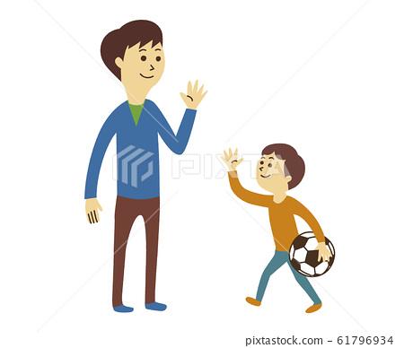 아빠와 아들 61796934