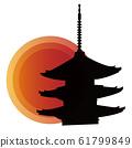 Kyoto Japan Hinomaru 61799849