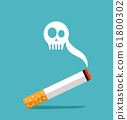Smoking Sign vector illustration 61800302