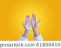 Close up kid hands gesture open palm isolated on 61800410