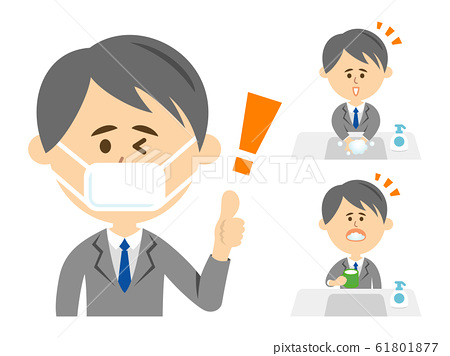 Illustration image of a businessman washing hands, gargle and mask 61801877