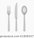 Knife and fork. Cutlery, dishes, coffee spoon, 61808307
