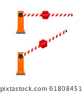 Automatic barrier to adjust the movement of cars. 61808451