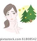 꽃가루 피부염으로 고생하는 여성 컬러 61808542