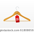 hangers with sale on white background. Vector 61808656