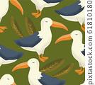 Vector textured animal seamless pattern. 61810180