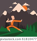 Shaolin monk kung fu master, vector illustration. Traditional oriental fighter training in mountains. Kung fu warrior cartoon character, Chinese martial arts, Shaolin monk in robe 61810477