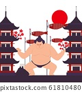 Sumo fighter in Japan, vector illustration. Traditional Japanese symbols, pagoda temple and koinobori kites. Strong man cartoon character, sumo wrestler. Traditional combat sport 61810480