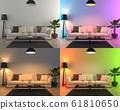 Four different color lights set up - 3D render 61810650