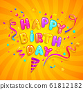 Happy Birthday greeting banner with cracker. 61812182