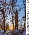 Kopanina lookout tower in Bohemian Paradise, Czech: Cesky raj, Czech Republic 61814012