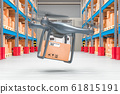 Drone with parcel in storehouse. 3D rendering 61815191