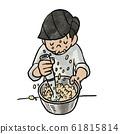 Man using hand mixer 61815814